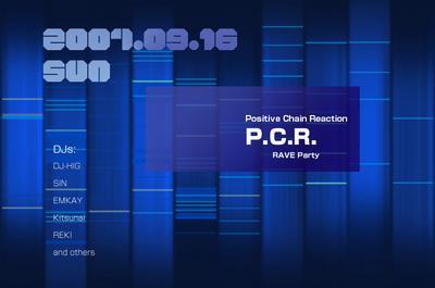 PCR01.jpg