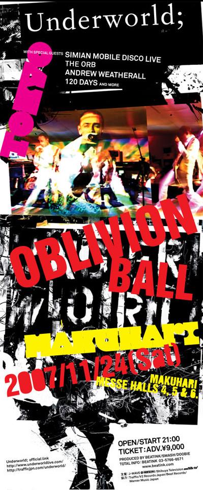 OBLIVION BALL.jpg