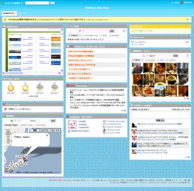 WebkunNetvibes.png