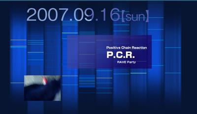 pcr-mov.jpg