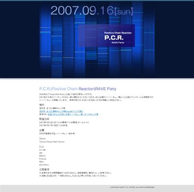 pcr-ss.jpg