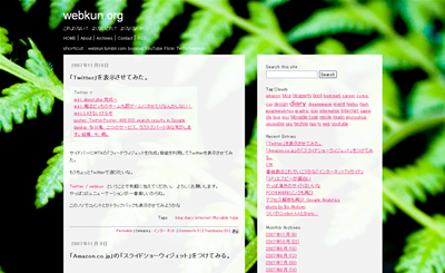 webkun.org0711.jpg