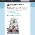 Twitter-Shibuyafudousan